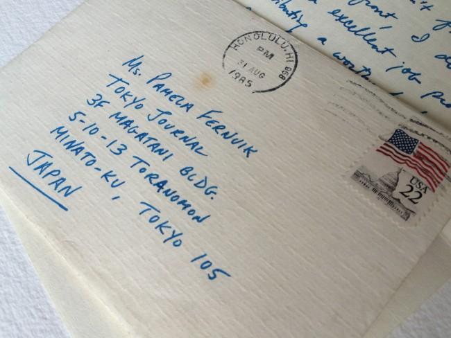 LetterTokyo#2